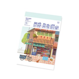 Pop Up Postcard: 1 Shophouse Set (6in1)