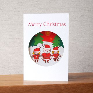 Christmas Card - Santa Claus & friends -