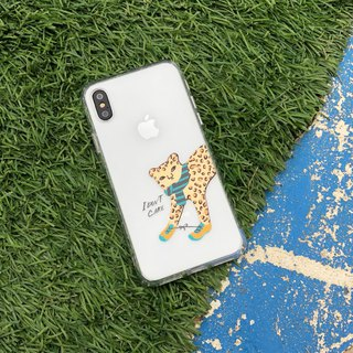 I don't care ! leopard Case for i6,i6plus,i7,i7plus,i8,i8plus,iX