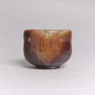 Yan Ying Chai burning Zhiye small tea bowl