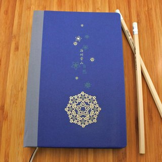 366 flower notes (book cover: blue + gray) bonus 366 flower stickers