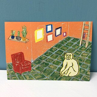 Small animal room postcard