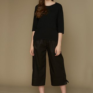 Ring trousers