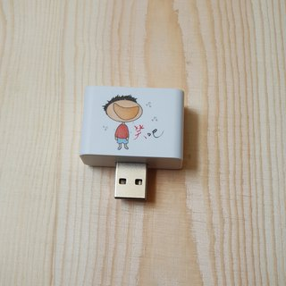 USB smart timing charging protector