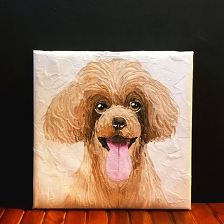 Custom pet portrait painting knife (small)