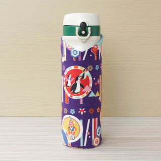 Adoubao-Portable Thermos Set Kettle Set - Purple & Circus
