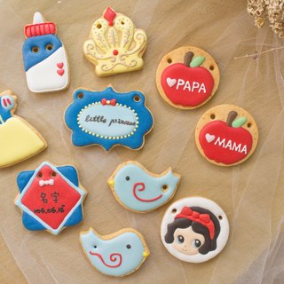 Princess Fairy Tale Series 12 Tablets Recipe Cookies / Sugar Cookies