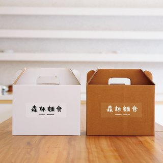 [Forest Pasta / Taiwan Free Shipping] Mid-Autumn Festival Gift Box 2 - A total of 16 packs