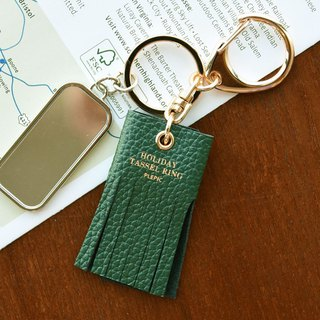 PLEPIC beautiful holiday tassel key ring luggage tag - Dai green, PPC93945