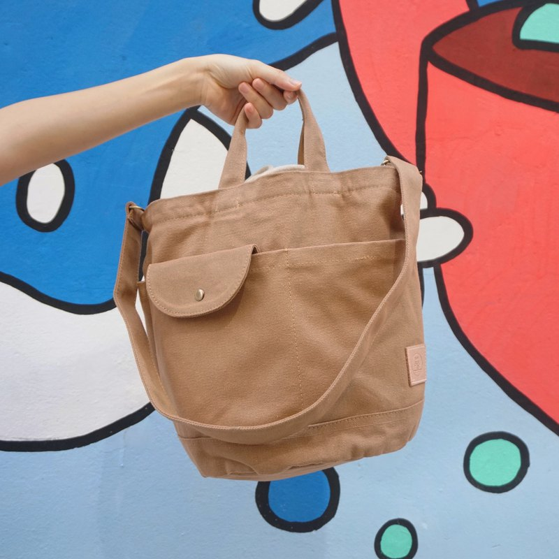 Drawstring Bag brown colour