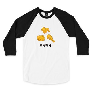 Fried Chicken - White / Black - Seven Sleeve Baseball T-Shirt