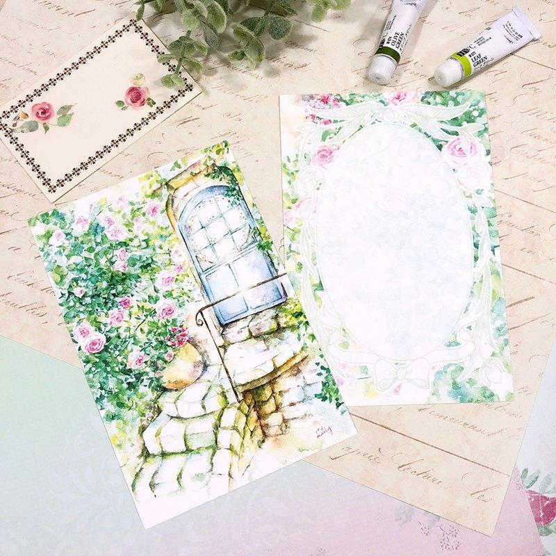 水彩明信片/心意卡 -  玫瑰前園