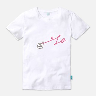 Our Love Line-LO - 中性版短袖T-shirt - 情侶裝