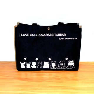 Black and white animal waterproof tote bag
