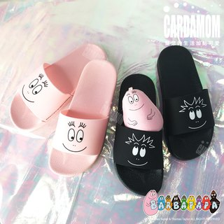 BARBAPAPA Bubble - Silicone indoor drag outdoor slippers - Genuine License