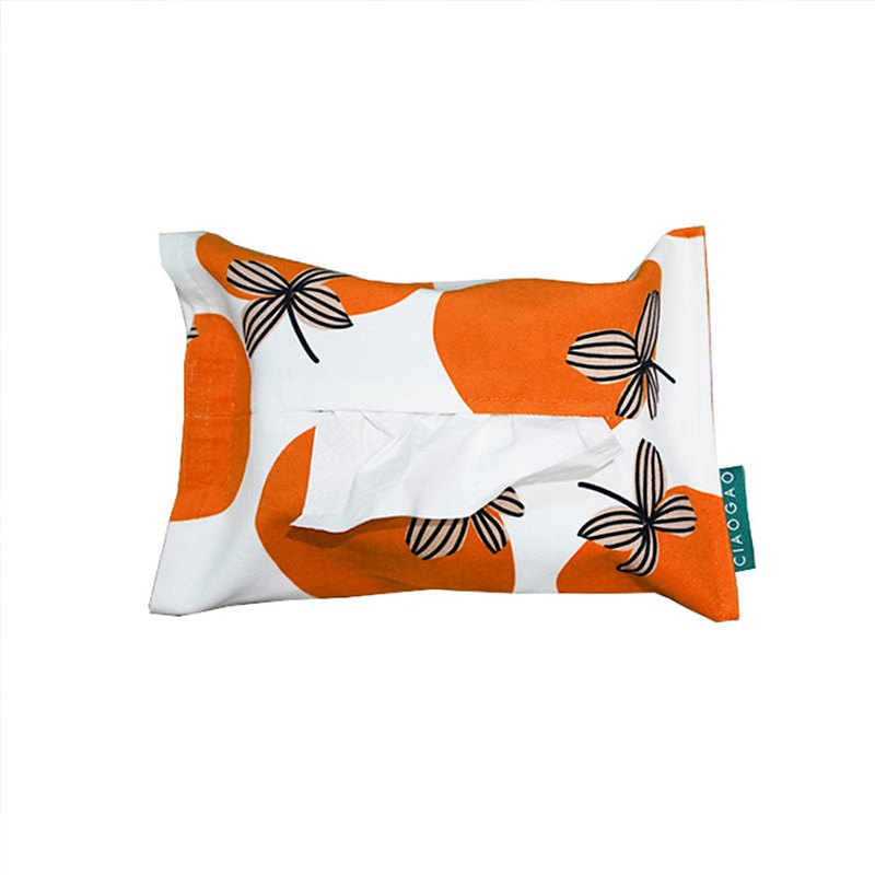 CIAOGAO布抽紙盒家用布藝北歐ins桌麵茶幾橙色柿子紙巾盒紙巾套