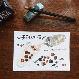 Taiwan traditional snack illustration postcard - pearl milk tea
