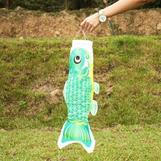 Taiwan Fish Flag 60 CM (Green)