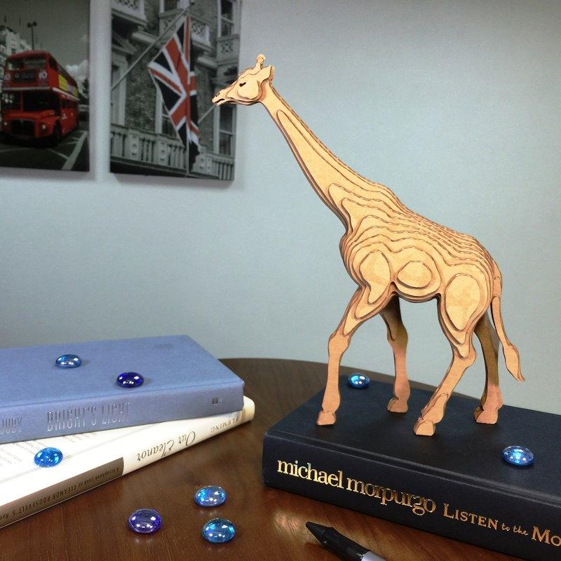 Contamo手作模型DIY材料包  野生動物系列-長頸鹿-大