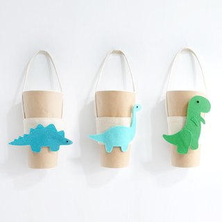 Q-cute Hollow Drink Bag Series - Big Cup Area - Stegosaurus, Leilong, Tyrannosaurus