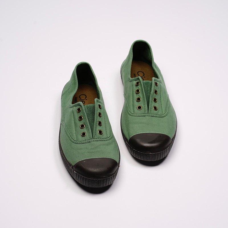 西班牙帆布鞋 CIENTA T955997 63 草綠色 黑底 經典布料 大人