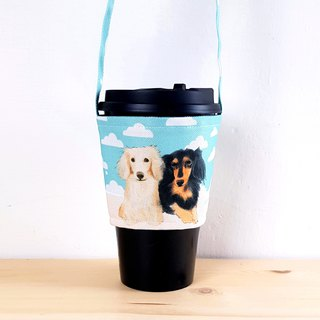 Shuangbao Sausage Cup Set/Beverage Bag/Animal Pet Styling