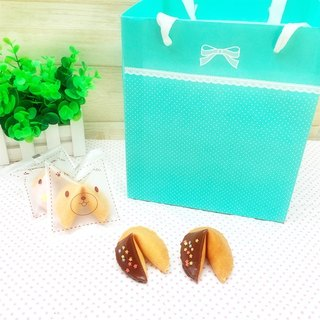 Birthday Gift Customized Lucky Fortune Cookie Dark Chocolate 18 into TIFFANY Gift Box Fortune Cookie