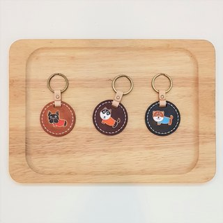 Twopigs - two pigs play leather hand-made leather goods - pumping small slogans key ring. Can change the name