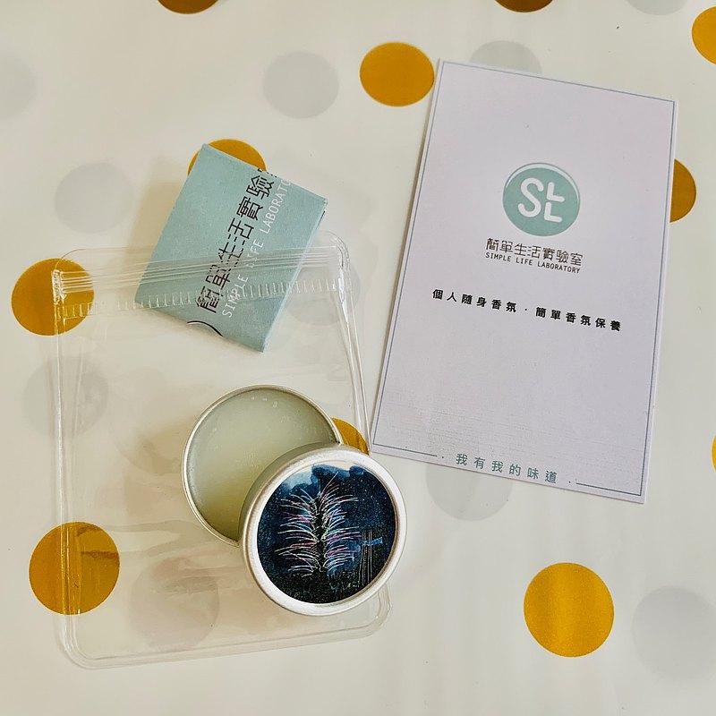 迷你固體香水(無盒) / Taipei / 香調:葡萄柚+百合香水