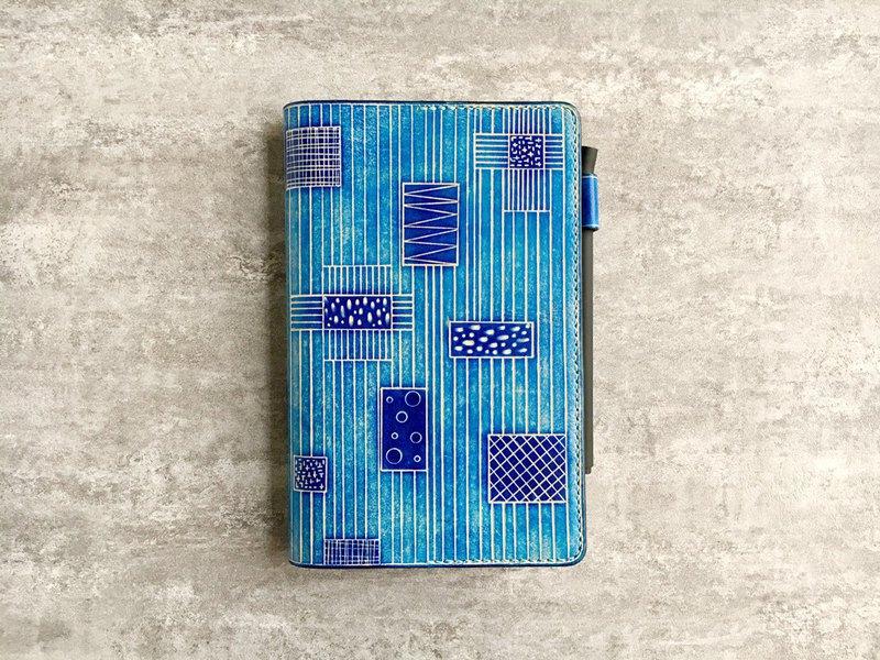 B6真皮插页筆記本 / 書套 /  真皮書衣 幾何拼接 手染藍色
