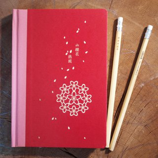 366 flower notes (book cover: red + pink) bonus 366 flower stickers