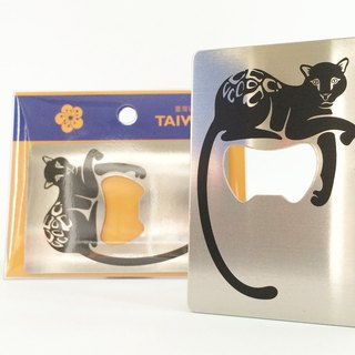 Taiwan Animal Open Bottle │ Cloud Leopard │ Silver