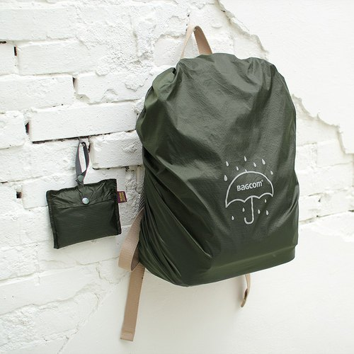 Universal backpack waterproof rain cover - Army Green (antifouling, anti-theft)_108009