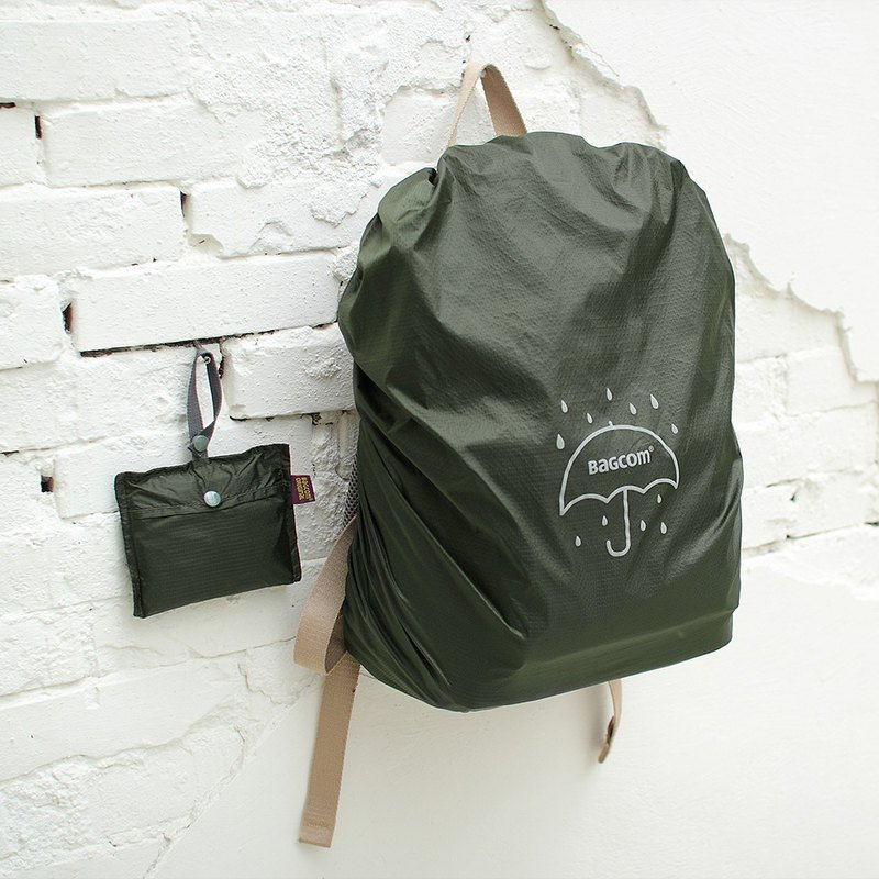 Universal Backpack Waterproof Rain Cover - Army Green (Anti-fouling, Anti-Theft)_108009
