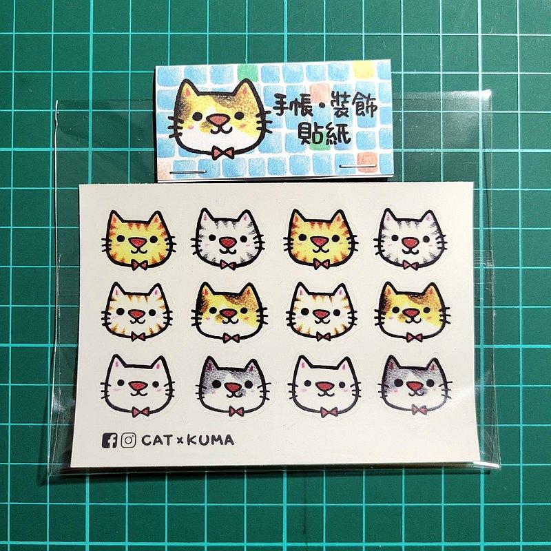 手帳貼紙/裝飾貼紙 - 貓咪大頭貼