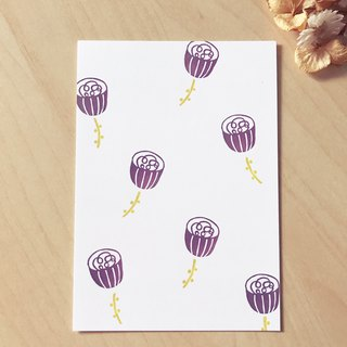 *Miss L handmade postcard* Purple Flowers