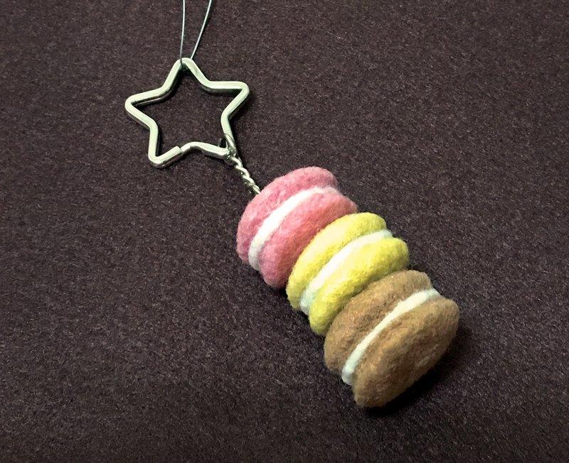 羊毛氈  馬卡龍  鑰匙圈  吊飾