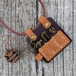 Handmade Mini Real Leather Kit Necklace / Charm (Artisan Group)