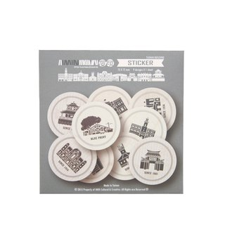 Tainan black and white architectural series waterproof stickers