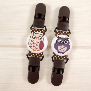 Sided pacifier clip clip universal clip handkerchief - cool owl