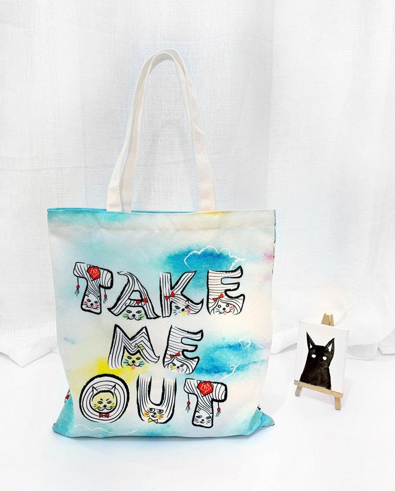 """髮型貓""""帶我出門""""雙面水彩感帆布袋 每隻表情都不同的貓咪喔"""