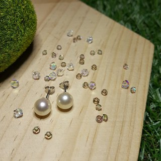Sea Of Love: Dainty Japanese Akoya Sea Pearl Stud Earrings (Beige white with Pink Aura/Round/7.5-8mm/925 Silver/Vintage/Wedding/Handmade)