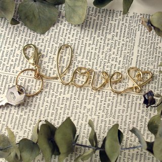 Cursive Key Ring - Love | KCL073