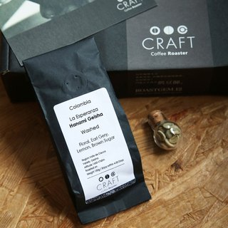 [ROASTGEM.HK x Craft Coffee Roaster] Colombia La Esperanza washed shallow baking Hong Kong roasted specialty coffee 150g