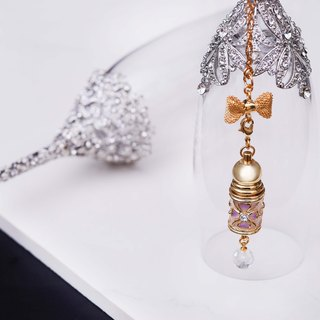 Goody Bag - Neve Jewelry Quiet Small Perfume Bottle Necklace in the Fog