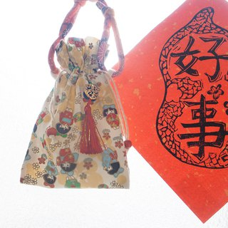 【My red envelope】 For Dear Happy New Year baby hair red envelopes