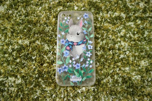 Self - Design - Purple Gray Rabbit Case Case Case Case