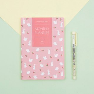 2018 ARDIUM MONTHLY PLANNER Calendar / Account - Rose Bunny