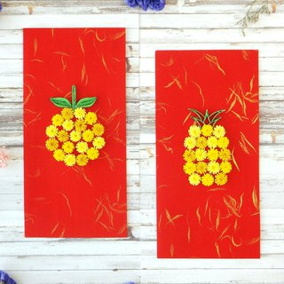 Hand made decorative Red envelopes-orange  pineapple