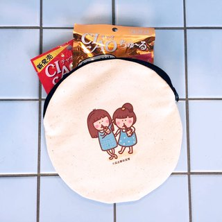 Drink the pearl milk tea together with the daily canvas round (cosmetic bag) hand-printed Make-up bag